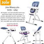 JOIE MEET MIMZY SPIN  3 IN 1