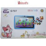G Touch Kids Tablet G707, 7 Inch, Android 6.1, 16GB, 2GB DDR3, Wi-Fi, Dual Core, Dual Camera