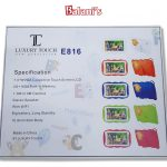 E816 Luxury Touch Kids Tab